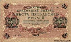 250 Roubles RUSSIE  1917 P.036 SPL