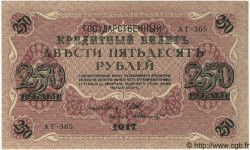 250 Roubles RUSSIE  1917 P.036 NEUF