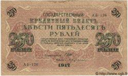 250 Roubles RUSSIE  1917 P.036 TTB