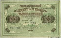 1000 Roubles RUSSIE  1917 P.037 SPL
