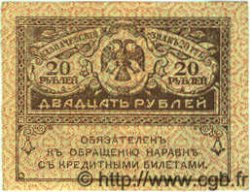 20 Roubles RUSSIE  1917 P.038 TTB+