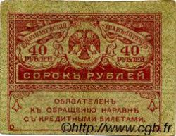 40 Roubles RUSSIE  1917 P.039 TB