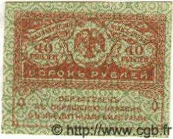 40 Roubles RUSSIE  1917 P.039 pr.NEUF