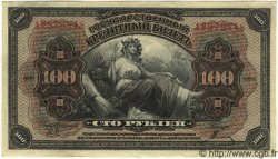 100 Roubles RUSSIE  1918 P.042a SUP