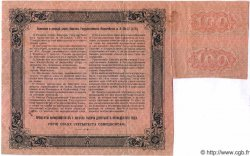 100 Roubles RUSSIE  1915 P.058 pr.TTB