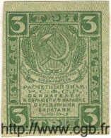 3 Roubles RUSSIE  1919 P.083 pr.NEUF