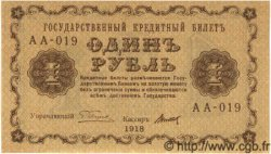 1 Rouble RUSSIE  1918 P.086 NEUF