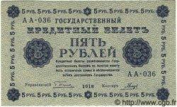 5 Roubles RUSSIE  1918 P.088 pr.NEUF