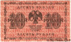 10 Roubles RUSSIE  1918 P.089 NEUF
