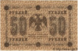 50 Roubles RUSSIE  1918 P.091 NEUF