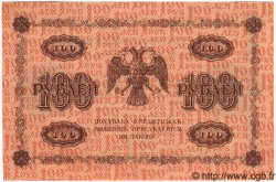 100 Roubles RUSSIE  1918 P.092 NEUF