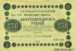 250 Roubles RUSSIE  1918 P.093 TTB+ à SUP