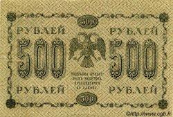 500 Roubles RUSSIE  1918 P.094 TTB+