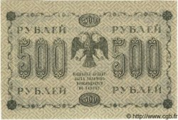 500 Roubles  RUSSIE  1918 P.094 NEUF