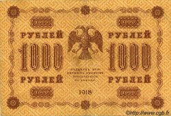 1000 Roubles RUSSIE  1918 P.095a