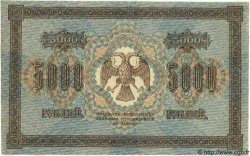 5000 Roubles RUSSIE  1918 P.096 NEUF