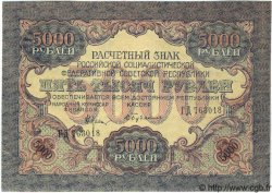 5000 Roubles RUSSIE  1919 P.105b