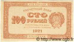 100 Roubles RUSSIE  1921 P.109 pr.NEUF