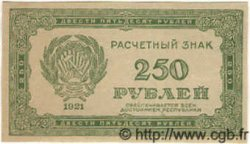 250 Roubles RUSSIE  1921 P.110a SPL