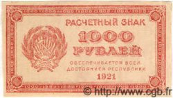 1000 Roubles  RUSSIE  1921 P.112a pr.NEUF
