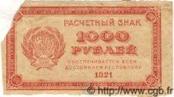 1000 Roubles RUSSIE  1921 P.112b B à TB