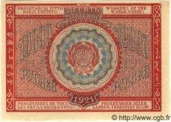 10000 Roubles RUSSIE  1921 P.114 SPL