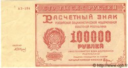 100000 Roubles RUSSIE  1921 P.117 NEUF