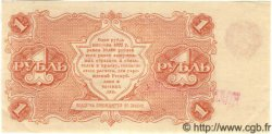 1 Rouble RUSSIE  1922 P.127 SPL