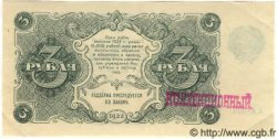 3 Roubles RUSSIE  1922 P.128 SPL