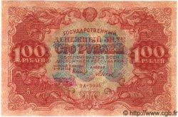 100 Roubles RUSSIE  1922 P.133 pr.NEUF