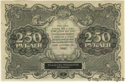 250 Roubles RUSSIE  1922 P.134