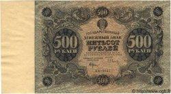 500 Roubles RUSSIE  1922 P.135 pr.NEUF