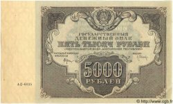 5000 Roubles RUSSIE  1922 P.137 SPL+