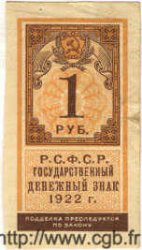 1 Rouble RUSSIE  1922 P.146
