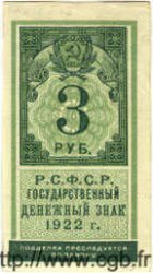 3 Roubles RUSSIE  1922 P.147 SUP+
