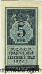 5 Roubles RUSSIE  1922 P.148 SUP