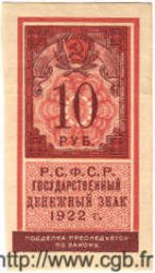 10 Roubles RUSSIE  1922 P.149 SPL
