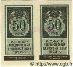 50 Roubles RUSSIE  1922 P.151 NEUF
