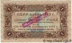 1 Rouble RUSSIE  1923 P.156 NEUF