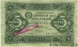 5 Roubles RUSSIE  1923 P.157 pr.NEUF