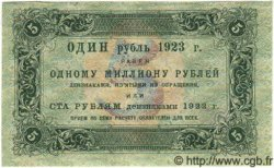 5 Roubles RUSSIE  1923 P.157