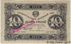 10 Roubles RUSSIE  1923 P.158 NEUF