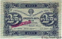 25 Roubles RUSSIE  1923 P.159 SUP