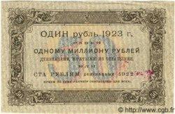 50 Roubles RUSSIE  1923 P.160 SPL+