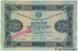 250 Roubles RUSSIE  1923 P.162