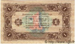 1 Rouble RUSSIE  1923 P.163s NEUF