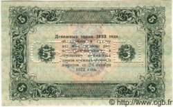 5 Roubles RUSSIE  1923 P.164s NEUF