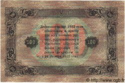 100 Roubles  RUSSIE  1923 P.168b NEUF