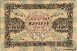 500 Roubles RUSSIE  1923 P.169 TTB+