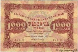 1000 Roubles RUSSIE  1923 P.170 SPL